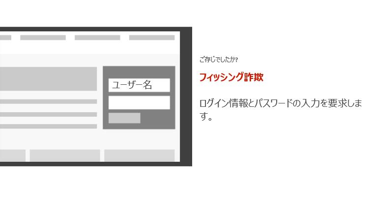 SnapCrab_NoName_2018-5-30_15-51-53_No-00.png