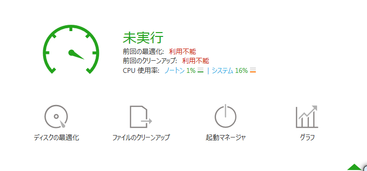 SnapCrab_NoName_2018-5-30_16-10-50_No-00.png